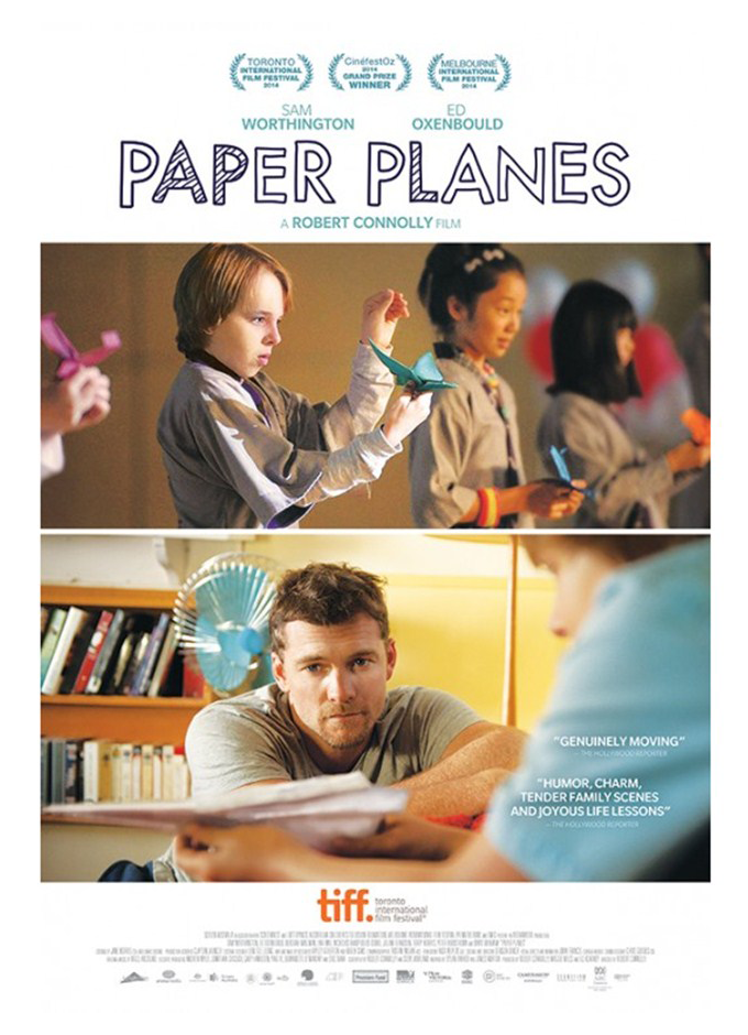 I Try DIY | On the Big Screen: Paper Planes